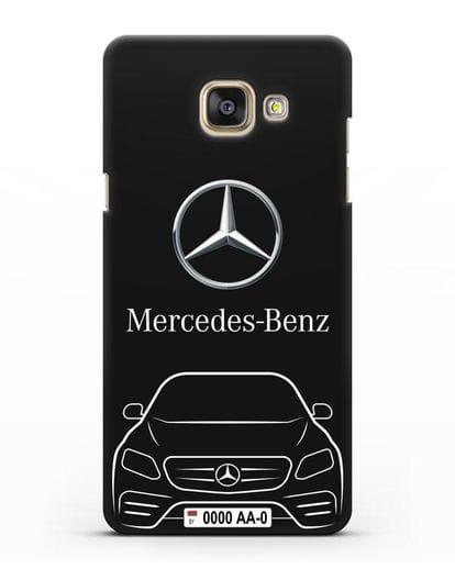 Чехол Mercedes Benz E-класс с автомобильным номером силикон черный для Samsung Galaxy A7 2016 [SM-A710F]