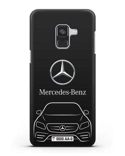 Чехол Mercedes Benz E-класс с автомобильным номером силикон черный для Samsung Galaxy A8 [SM-A530F]