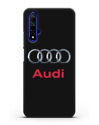 Чехол с логотипом Audi силикон черный для Honor 20
