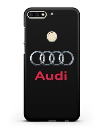 Чехол с логотипом Audi силикон черный для Honor 7C