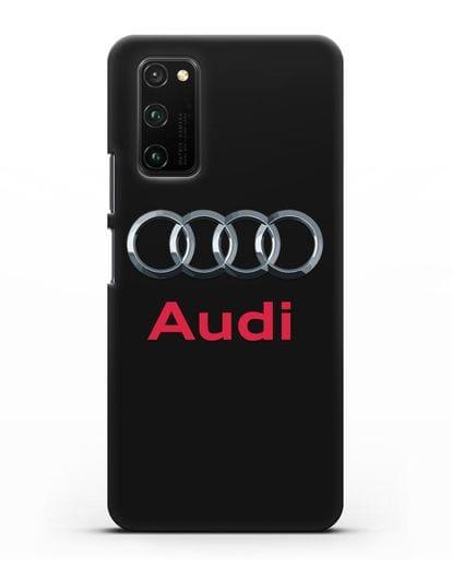 Чехол с логотипом Audi силикон черный для Honor View 30 Pro