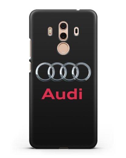 Чехол с логотипом Audi силикон черный для Huawei Mate 10 Pro