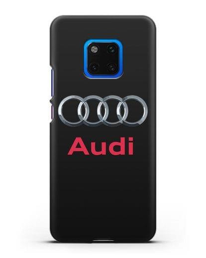 Чехол с логотипом Audi силикон черный для Huawei Mate 20 Pro