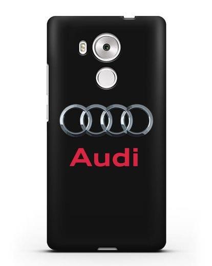 Чехол с логотипом Audi силикон черный для Huawei Mate 8