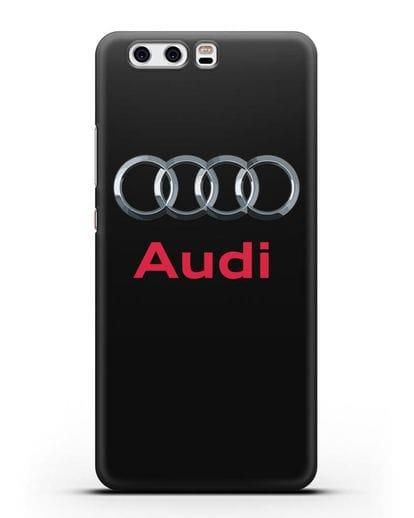 Чехол с логотипом Audi силикон черный для Huawei P10
