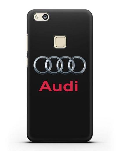 Чехол с логотипом Audi силикон черный для Huawei P10 Lite