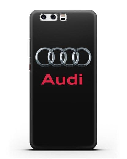Чехол с логотипом Audi силикон черный для Huawei P10 Plus