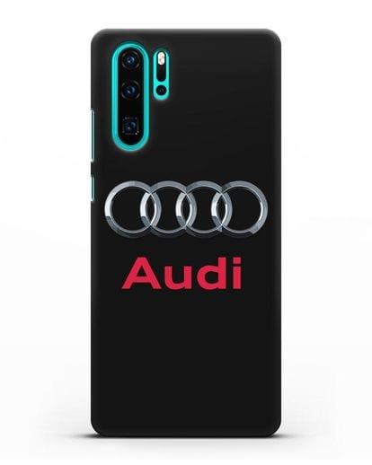 Чехол с логотипом Audi силикон черный для Huawei P30 Pro