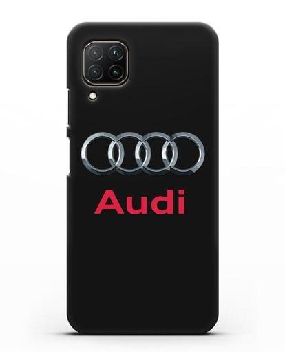 Чехол с логотипом Audi силикон черный для Huawei P40 lite