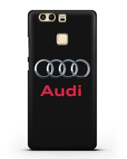 Чехол с логотипом Audi силикон черный для Huawei P9 Plus