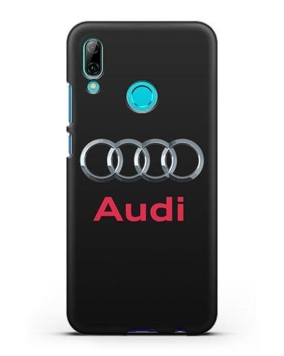 Чехол с логотипом Audi силикон черный для Huawei P Smart 2019