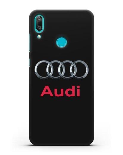 Чехол с логотипом Audi силикон черный для Huawei Y7 2019