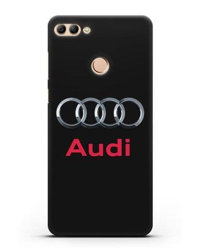 Чехол с логотипом Audi силикон черный для Huawei Y9 2018