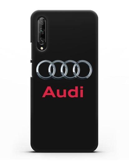 Чехол с логотипом Audi силикон черный для Huawei Y9s