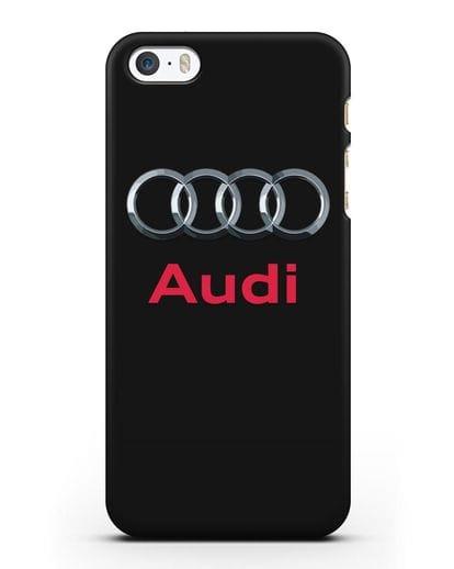 Чехол с логотипом Audi силикон черный для iPhone 5/5s/SE