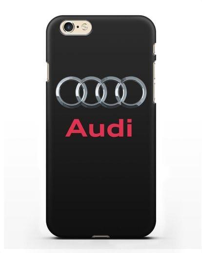Чехол с логотипом Audi силикон черный для iPhone 6s