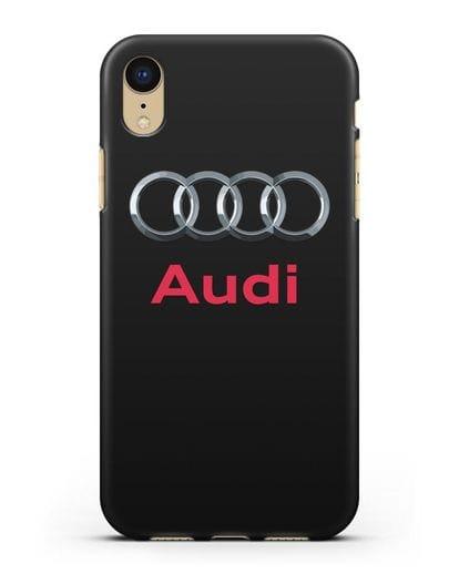 Чехол с логотипом Audi силикон черный для iPhone XR