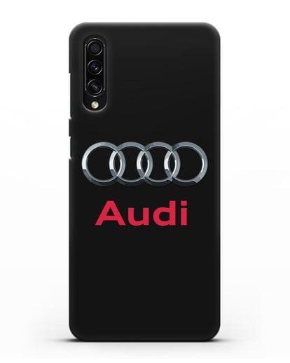 Чехол с логотипом Audi силикон черный для Samsung Galaxy A50s [SM-F507FN]