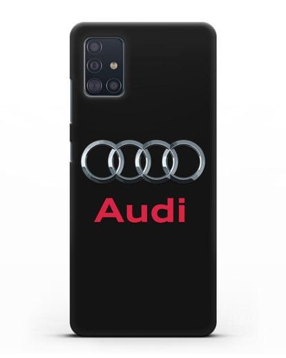 Чехол с логотипом Audi силикон черный для Samsung Galaxy A51 [SM-A515F]