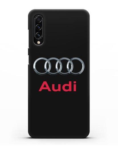 Чехол с логотипом Audi силикон черный для Samsung Galaxy A70s [SM-A707F]