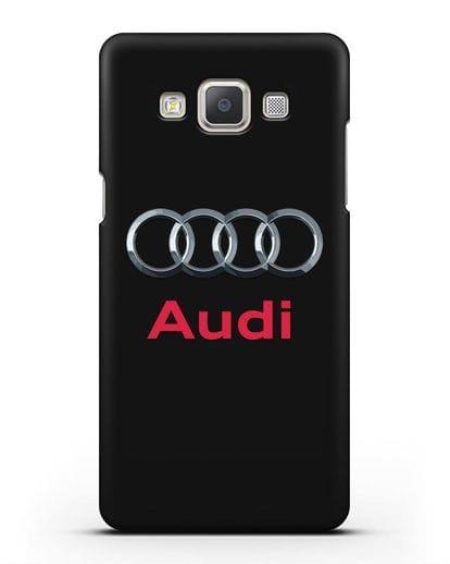 Чехол с логотипом Audi силикон черный для Samsung Galaxy A7 2015 [SM-A700F]