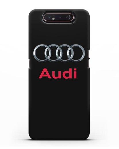 Чехол с логотипом Audi силикон черный для Samsung Galaxy A80 [SM-A805F]