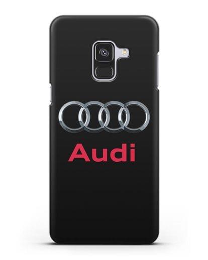 Чехол с логотипом Audi силикон черный для Samsung Galaxy A8 Plus [SM-A730F]
