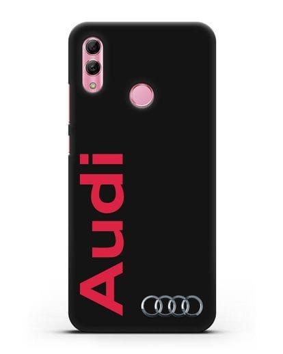Чехол с надписью Audi и логотипом силикон черный для Honor 10 Lite
