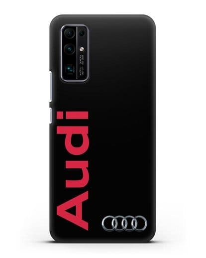 Чехол с надписью Audi и логотипом силикон черный для Honor 30 Pro