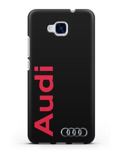 Чехол с надписью Audi и логотипом силикон черный для Honor 5C