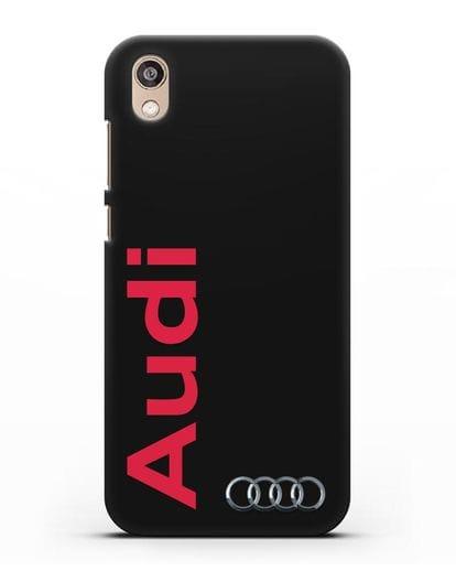 Чехол с надписью Audi и логотипом силикон черный для Honor 8S Prime