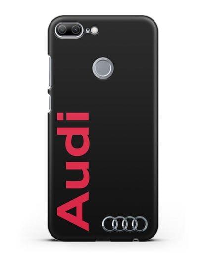 Чехол с надписью Audi и логотипом силикон черный для Honor 9 Lite