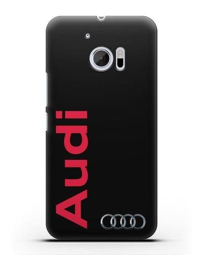 Чехол с надписью Audi и логотипом силикон черный для HTC 10