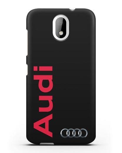 Чехол с надписью Audi и логотипом силикон черный для HTC Desire 326