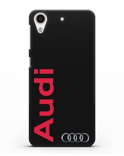 Чехол с надписью Audi и логотипом силикон черный для HTC Desire 626