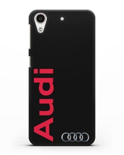 Чехол с надписью Audi и логотипом силикон черный для HTC Desire 728
