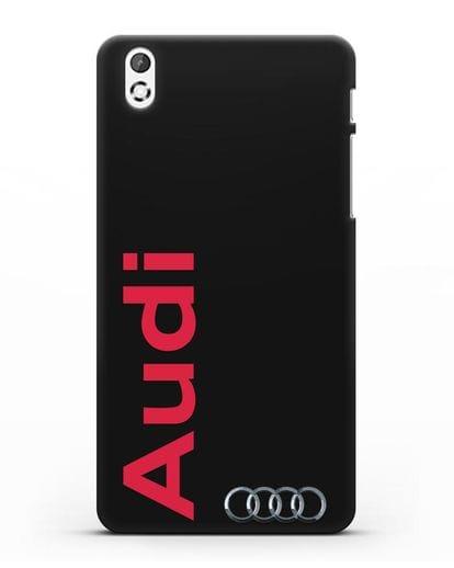 Чехол с надписью Audi и логотипом силикон черный для HTC Desire 816
