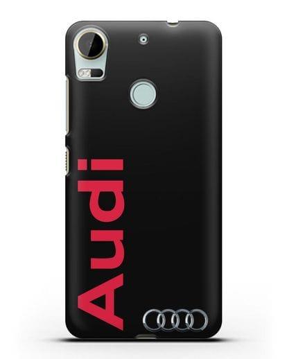 Чехол с надписью Audi и логотипом силикон черный для HTC Desire 10 Pro