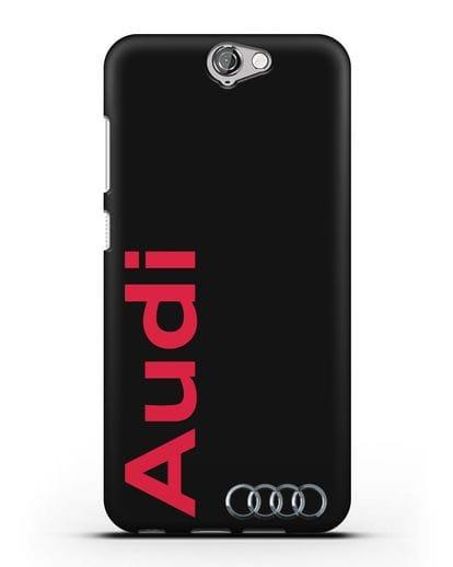 Чехол с надписью Audi и логотипом силикон черный для HTC One A9