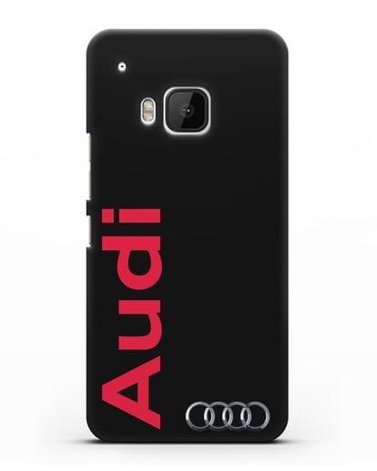 Чехол с надписью Audi и логотипом силикон черный для HTC One M9