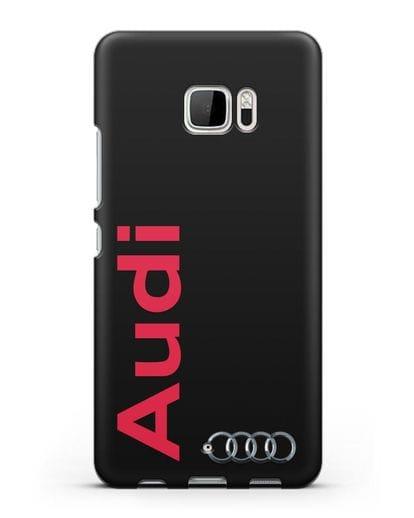 Чехол с надписью Audi и логотипом силикон черный для HTC U Ultra