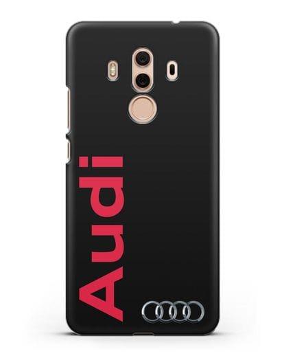 Чехол с надписью Audi и логотипом силикон черный для Huawei Mate 10 Pro