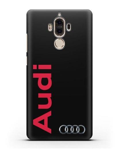 Чехол с надписью Audi и логотипом силикон черный для Huawei Mate 9
