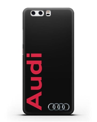 Чехол с надписью Audi и логотипом силикон черный для Huawei P10 Plus