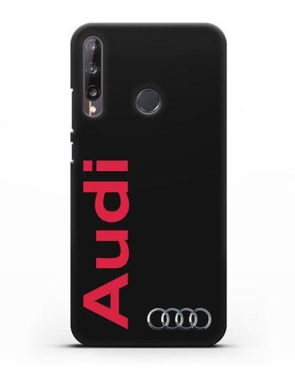 Чехол с надписью Audi и логотипом силикон черный для Huawei P40 lite E
