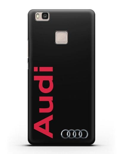 Чехол с надписью Audi и логотипом силикон черный для Huawei P9 Lite