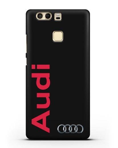Чехол с надписью Audi и логотипом силикон черный для Huawei P9 Plus