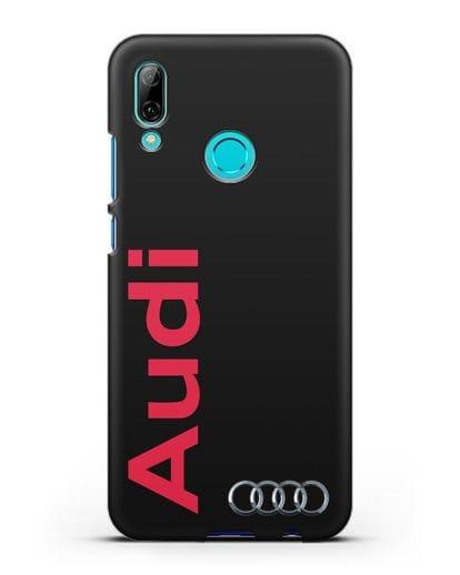 Чехол с надписью Audi и логотипом силикон черный для Huawei P Smart 2019