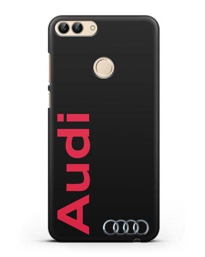 Чехол с надписью Audi и логотипом силикон черный для Huawei P Smart