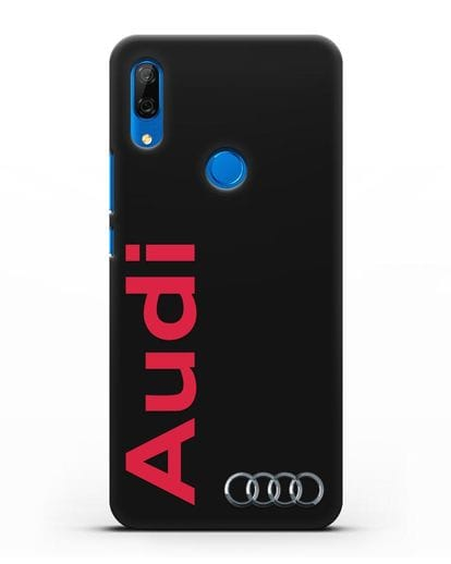 Чехол с надписью Audi и логотипом силикон черный для Huawei P Smart Z
